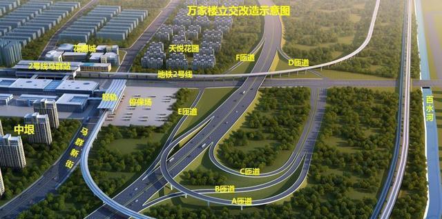 南京绕城公路万家楼互通改造工程