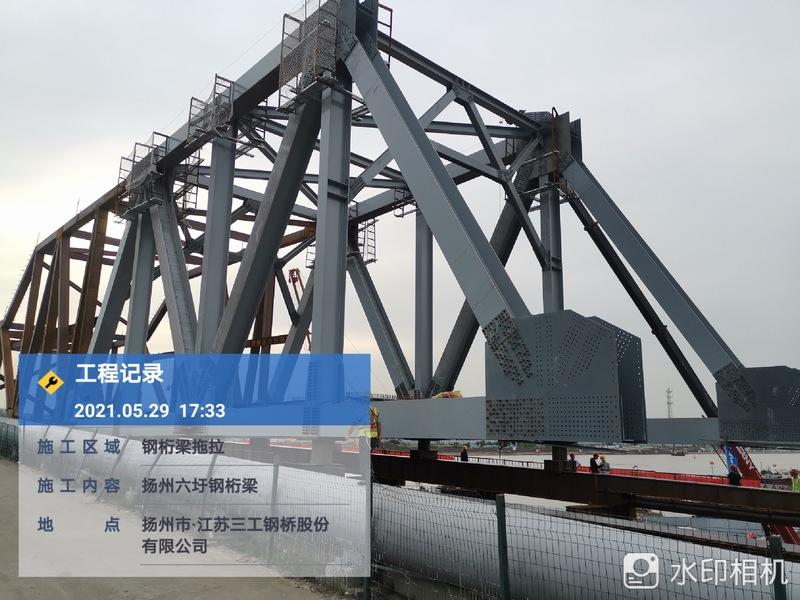 扬州六圩钢桁梁第一次拖拉施工成功到位